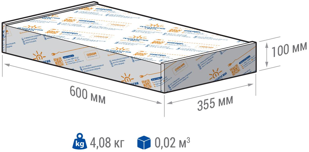Box_AZS-50