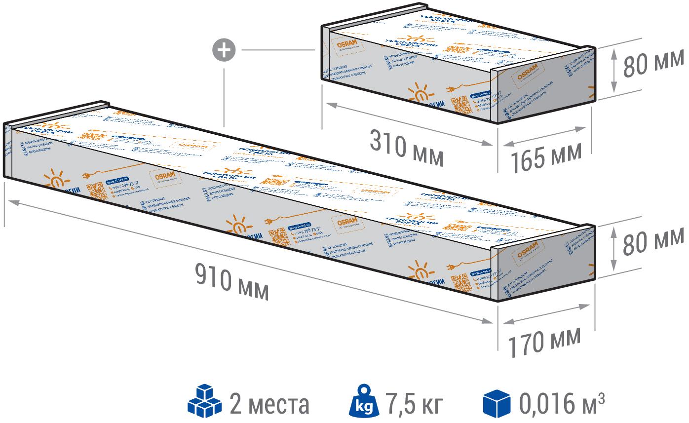 TL-PROM SM 200 FL х1
