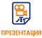 Сертификат соответствия ТУ3461-002-65395541-2012