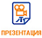 декларация ТУ 3461-001-65395541-2013